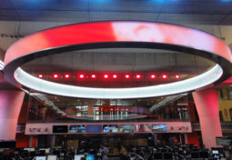 New Broadcasting House – The Hoop